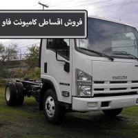 فروش اقساطی کامیونت فاو 6 تن