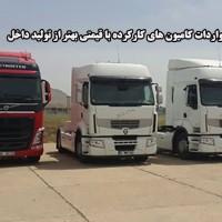 واردات کامیون های کارکرده با قیمتی مناسبتر از تولید داخل